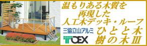 imagehitotoki_logo